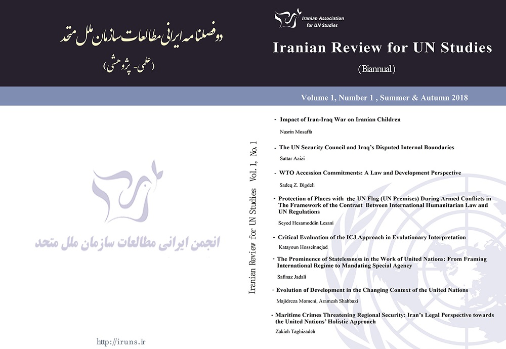 Iranian Review for UN Studies